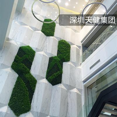 深圳天健集团