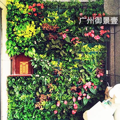 广州市御景壹住宅阳台