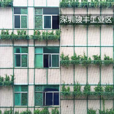 深圳宝安福永骏丰工业区